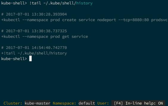 An integrated shell for working with the Kubernetes CLI