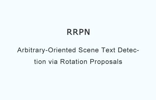 Arbitrary-Oriented Scene Text Detection via Rotation Proposals