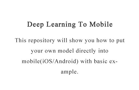 Curated way to convert deep learning model to mobile